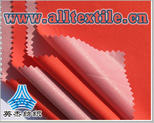 Polyester Pongee+TPE+20D TRICOT laminate fabric