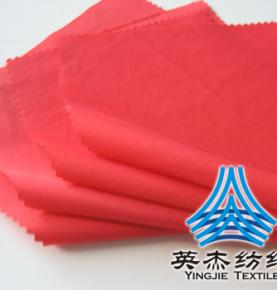 Full-Dull Nylon Taslon Fabric
