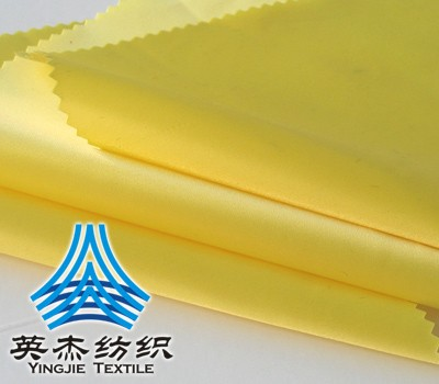 NYLON SATIN COATED Fabric