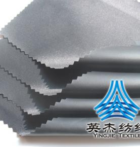 Nylon twill with breathable coat Fabric