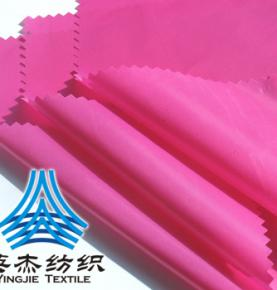 Nylon Taffeta coated Mirror PU Fabric
