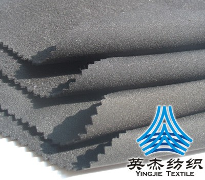 Soft Shell Lamination 3-Layer Fabric