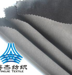 T/C Stretch Interweave Fabric