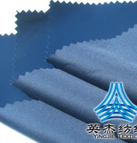 PU Mirror Light leather Fabric