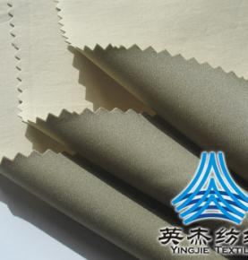 2-LAYER BOND Fabric