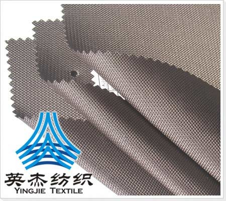 600D Polyester In Disorder Dobby OXFORD Fabric