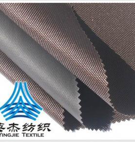 800D*800D+600D jacquard coating Oxford Fabric
